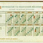 Mémoires des migrations et temps de l'histoire Parigi, 22-24 novembre