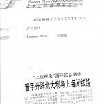 Figura 18 Il giornale cinese Fortuna China Public Relations Ltd in data 17 maggio 1995  titola Video On Line stabilisce il collegamento tra Italia e Shanghai