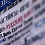 Dal territorio alla Rete:  la rapida crescita dell'informazione locale online